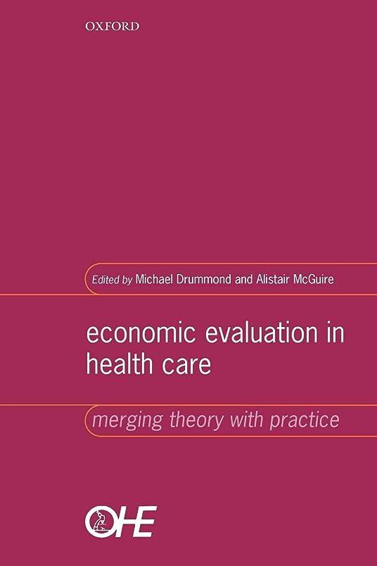 キリンまだら三番Economic Evaluation in Health Care: Merging Theory With Practice