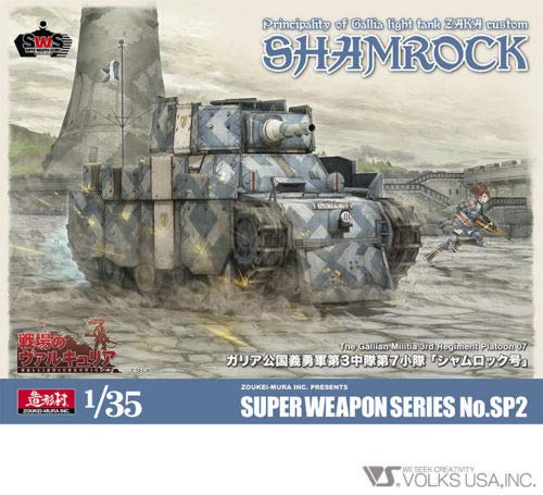 SWS 1/35 シャムロック号 Zoukei-Mura Shamrock [MODEL BUILDING KIT]