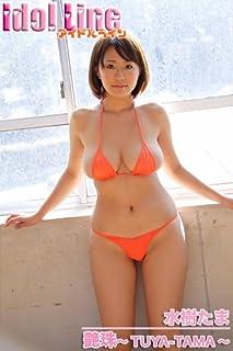 水樹たま「艶珠~TUYA-TAMA~」 Idol Line