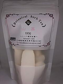 山芋 やまいも 山薬 サンヤク 薬膳 漢方 100g サトシラボ 永大薬業
