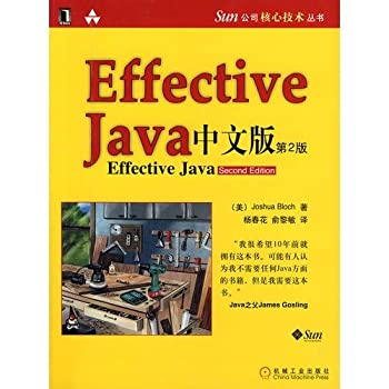 Paperback Effective Java Chinese (2) [Chinese] Book