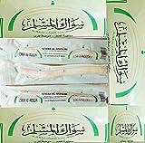 Sewak Siwak Meswak Miswak Sticks Stick Al Muslim Natural Herbal Toothbrush Vacuum Sealed Arak Peelu Natural Flavored Brush Tooth Toothbrush 100% Organic (Three (3) Toothstick)