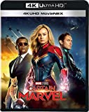 キャプテン・マーベル 4K UHD MovieNEX[Ultra HD Blu-ray]