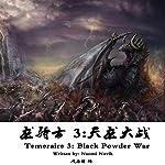 Page de couverture de 龙骑士 3:天龙大战 - 龍騎士 3:天龍大戰 [Temeraire 3: Black Powder War]