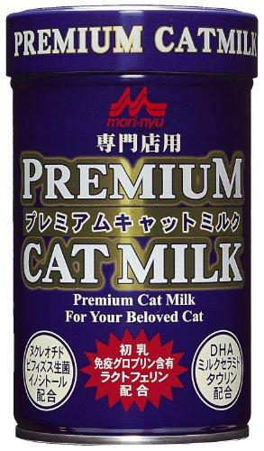 森乳サンワールド『プレミアムキャットミルク』