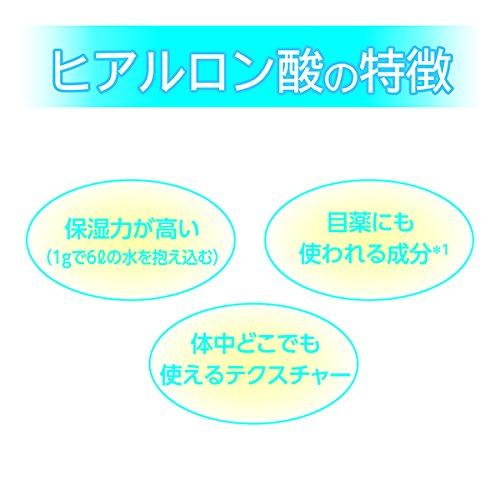 肌ラボ極潤ヒアルロン酸化粧水ヒアルロン酸3種配合170ml