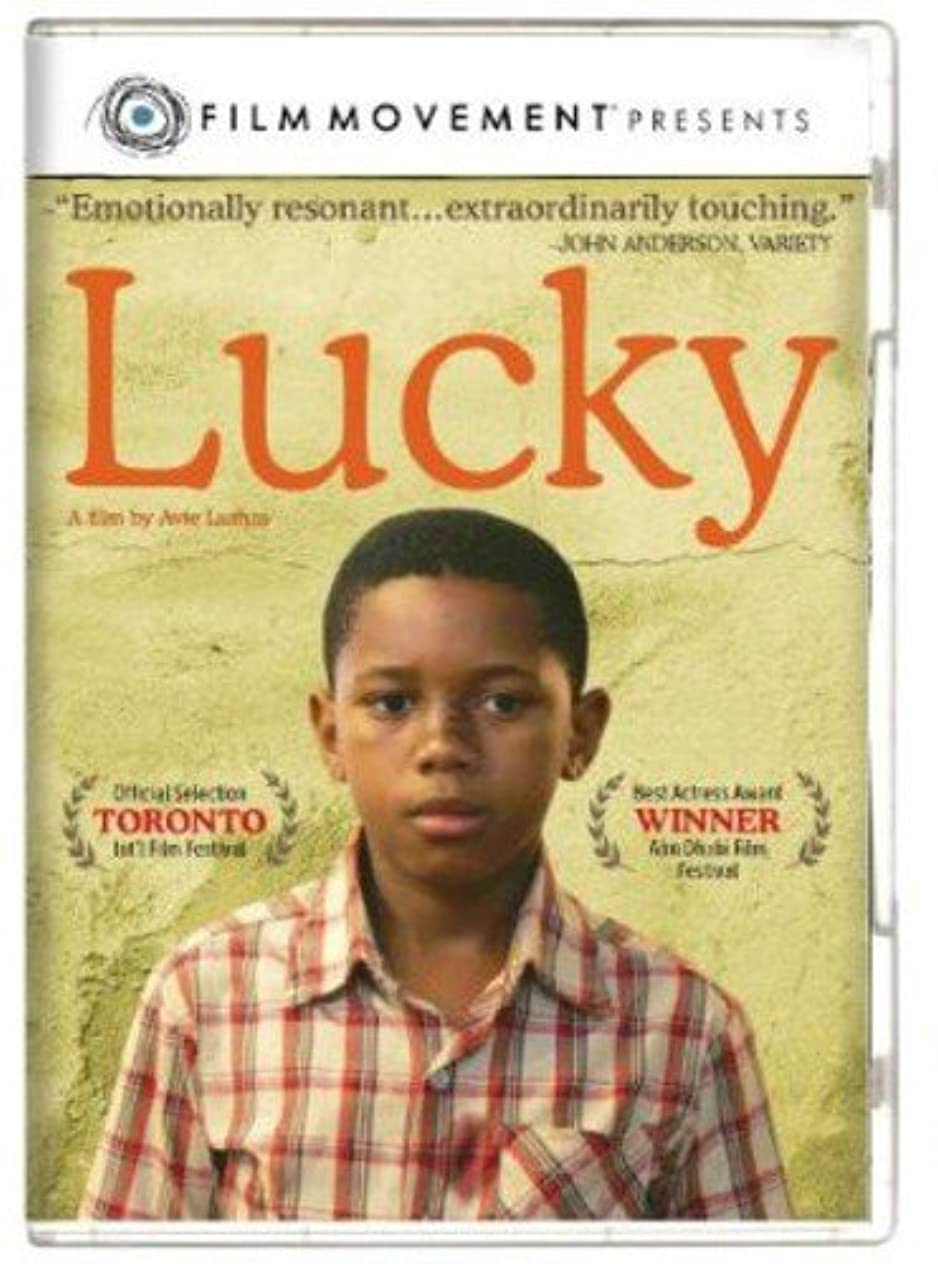 観察素晴らしい良い多くの普通のLucky [DVD] [Import]