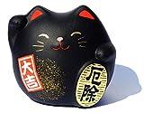 Winkekatze Maneki Neko Feng Shui, Glücksbringer, Schwarz