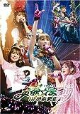 中川翔子 超貪欲☆まつり IN 日本武道館[DVD]