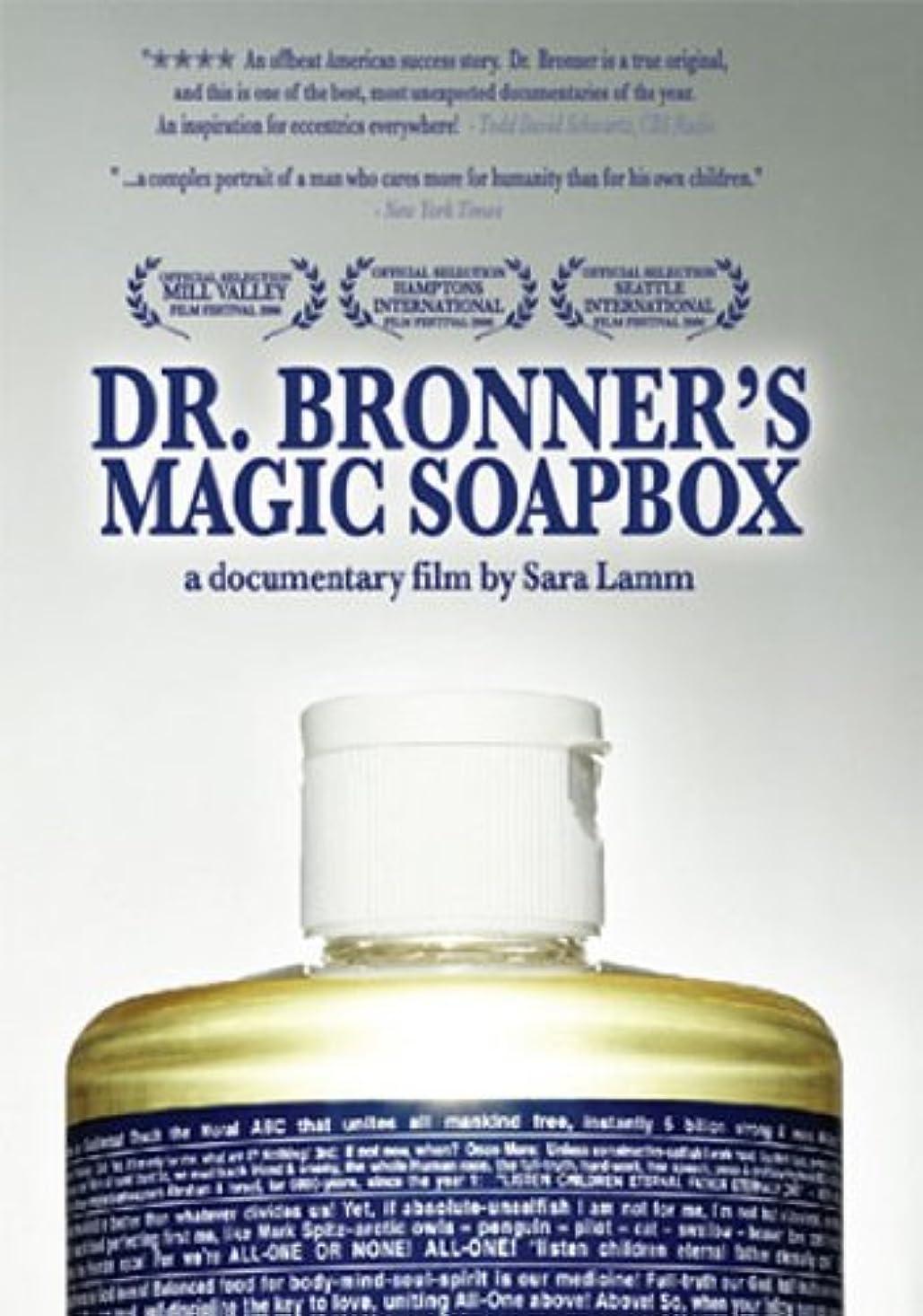 フェミニンささいな入場料Dr Bronner's Magic Soapbox [DVD] [Import]
