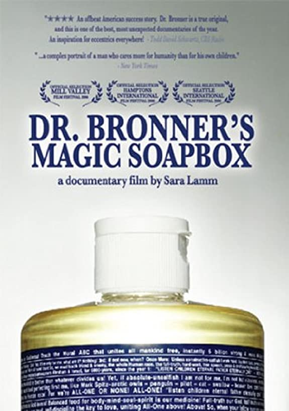 広々とした嘆願ペストリーDr Bronner's Magic Soapbox [DVD] [Import]