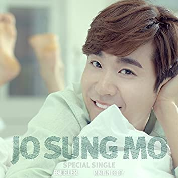 JO SUNG MO's Special Single