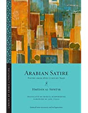 Arabian Satire: Poetry from 18th-Century Najd: 62