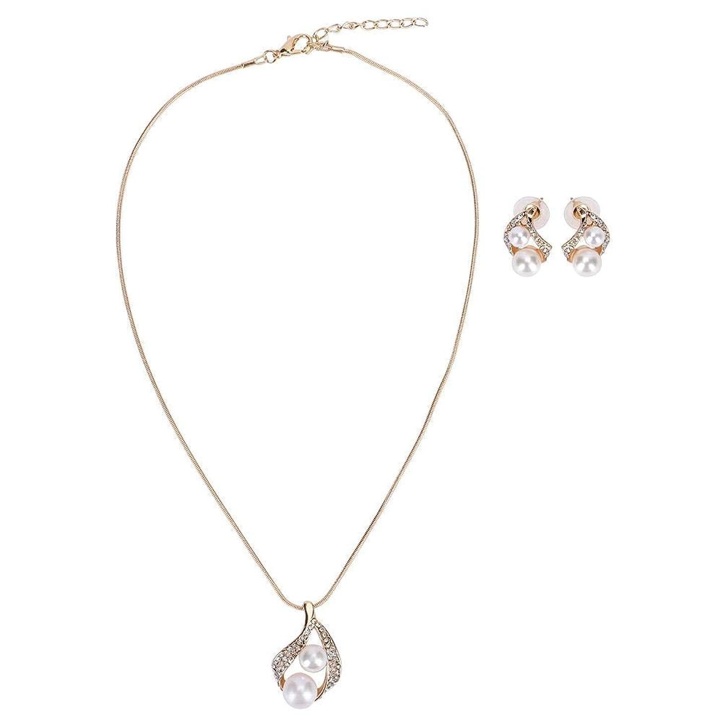 マイクロフォン暖炉無効女性のファッションジュエリーセット、模造真珠のネックレス装飾ペンダントスタッドピアス
