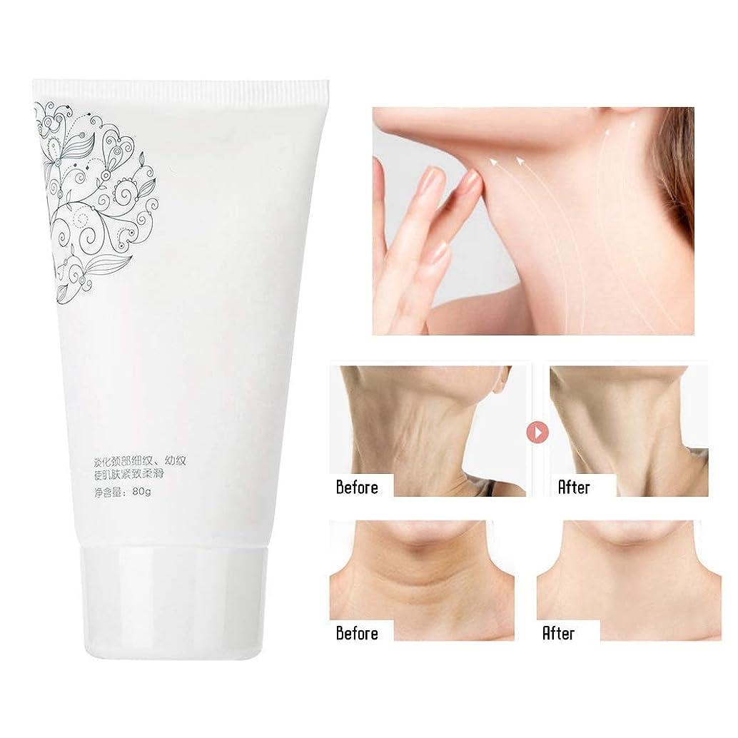 男らしさ貞促進するネッククリーム、ホワイトニングネッククリームすべての肌タイプに適しており、特に水の不足によって引き起こされる強い引き締まった肌がある、または日焼けした、赤または日焼けした首の肌に適しています。
