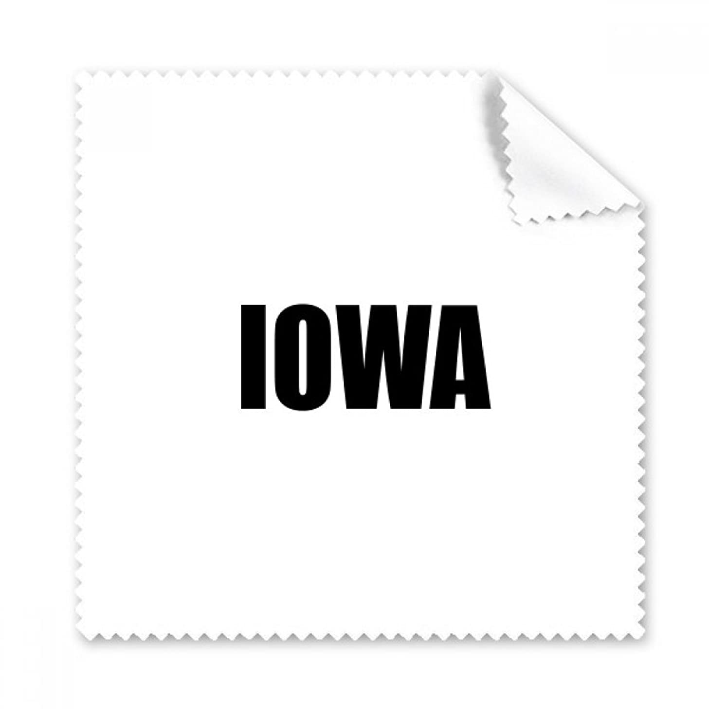 Iowa America City Name Glasses Cloth Cleaning Cloth Phone Screen Cleaner 5pcs Gift