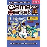 アークライト ゲームマーケット2021大阪 カタログ