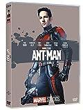 Ant-Man 10° Anniversario Marvel Studios (DVD)