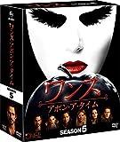ワンス・アポン・ア・タイム シーズン5 コンパクト BOX[DVD]