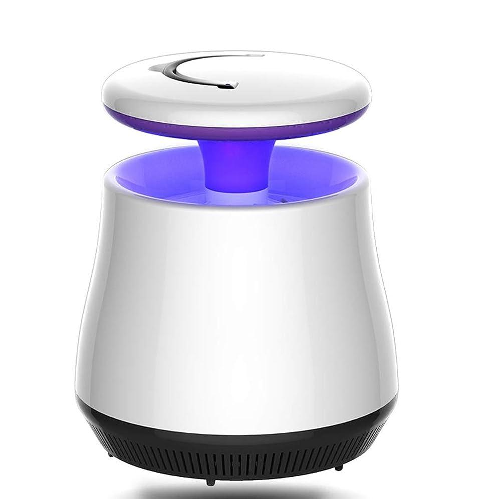 トレッドセクションのためFELICIAAA 輻射なしのLEDの蚊のキラーランプUSBの無毒な紫外線LED昆虫のキラー、屋内家の使用のためのが付いている虫ザッパー (色 : ホワイト)