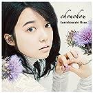 Mone Kamishirai - Chouchou [Japan CD] PCCA-4426
