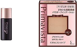 【セット買い】【オンライン限定】 プリマヴィスタ 皮脂くずれ防止化粧下地 超オイリー肌用 (ブラックプリマ) & プリマヴィスタ きれいな素肌質感パウダーファンデーション ベージュオークル01 SPF25 PA++ 9g
