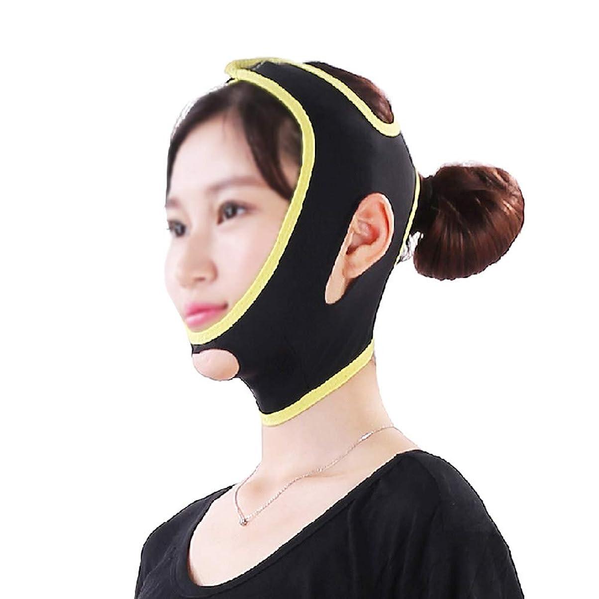 十億同行するハーフGLJJQMY 顔と首のリフトVマスクは顔面の輪郭を強調し、咬筋の引き締まったあごの超弾性包帯を緩和します 顔用整形マスク (Size : L)
