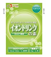 イオンドリンクの素シュガーレスシロブドウ(34GX100イリ) イオンドリンクノンモトシュガーレス(24-7707-03)【フードケア】[1箱単位]
