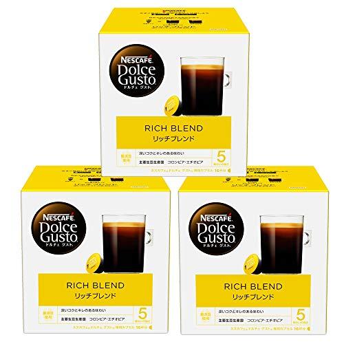 コーヒーカプセル ネスカフェ ドルチェグスト 専用カプセル リッチブレンド16杯分×3箱
