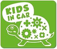 imoninn KIDS in car ステッカー 【マグネットタイプ】 No.53 カメさん (黄緑色)