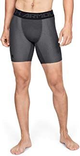 Under Armour Men's Compression Shorts UA HeatGear Armour 2.0, Half-length Compression Trousers, Men's Workout Shorts with ...