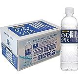 霧島天然水 のむシリカ 霧島連山の無添加ナチュラルミネラルウォーター 1箱/500ml×24本