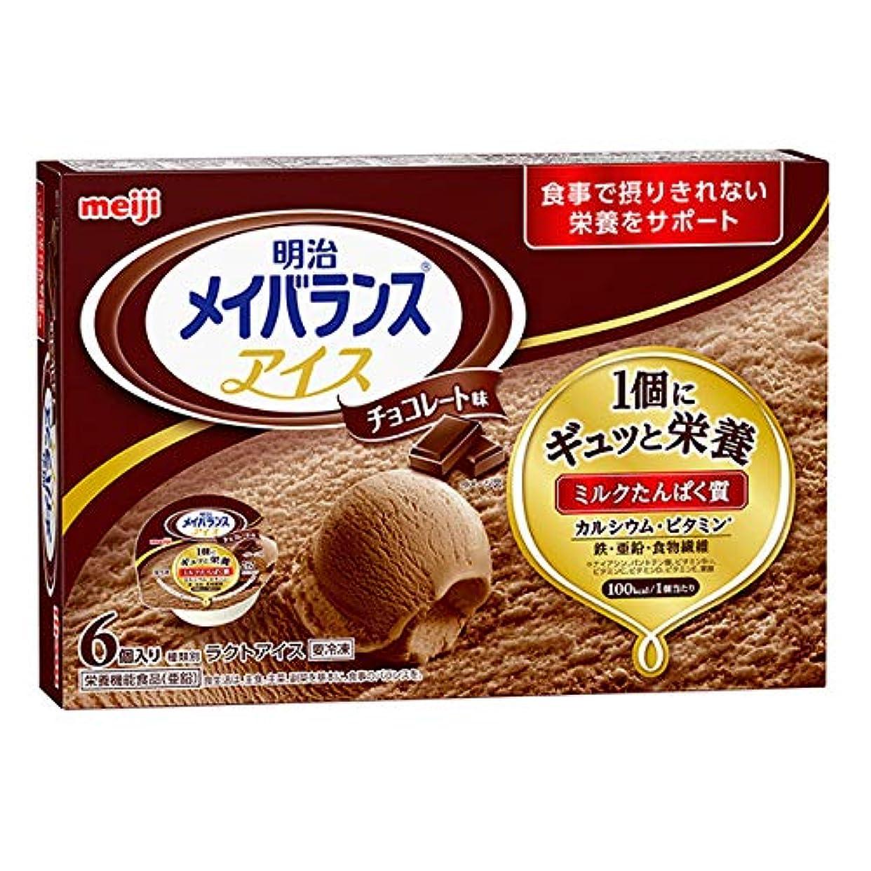 バルク不適切な胴体【冷凍栄養強化食】明治メイバランスアイス チョコレート味 80ml×6個 アイスクリーム