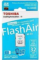 東芝(TOSHIBA) 無線LAN搭載SDHCカード32GB Class10 FlashAir W-03 SD-R032GR7AL03A