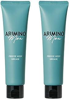 アリミノ メン フリーズキープ グリース 100g ×2個 セット arimino men