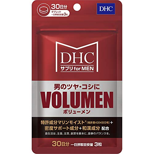 DHC MEN'sサプリVOLUMEN(ボリューメン) 30日分