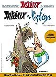 Astérix e o grifón (INFANTIL E XUVENIL - CÓMICS E-book) (Galician Edition)