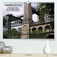 Schiffshebewerk (Premium, hochwertiger DIN A2 Wandkalender 2022, Kunstdruck in Hochglanz): Schiffshebewerk Waltrop ( NRW ) (Monatskalender, 14 Seiten )