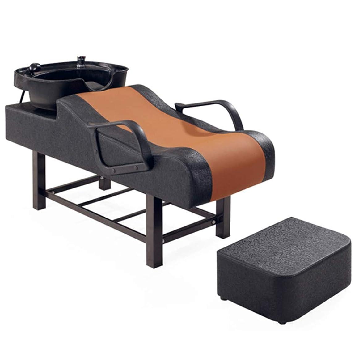 博物館次腰シャンプーの理髪師の逆洗の椅子、鉱泉の美容院の穿孔器のベッドのためのシャンプーボールの流しの椅子