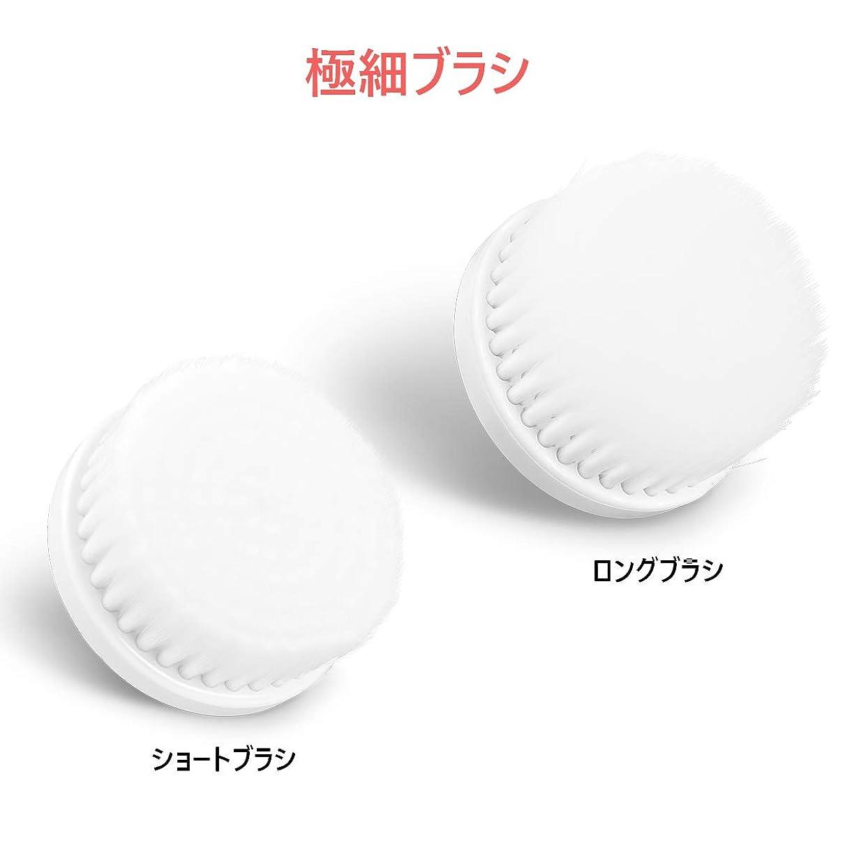 会話バブルぼんやりしたMIQA 電動洗顔ブラシ 専用 交換用ヘッド 替換ブラシ 4個入り