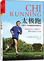 Chirunning(chinese Edition) 7213061089 Book Cover