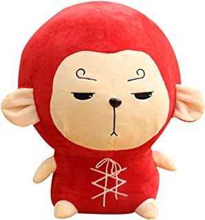 Monkey Plush Stuffed Animals Plush Doll Animal Toys Korean Lee Seung Gi A Korean Odyssey Best Gift for Kids Teens Valentine's Day - 12In
