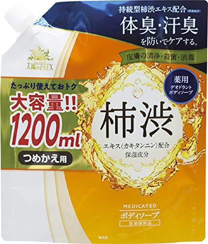 薬用太陽のさちEX 柿渋ボディソープ 1200ml 詰め替え用