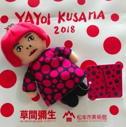松本市美術館 限定版 草間彌生 YAYOIちゃんプラッシュ やよいちゃん人形