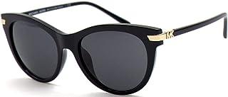 Michael Kors BAR HARBOR MK2112U Sunglasses 333287-54 -, Dk Grey Solid MK2112U-333287-54