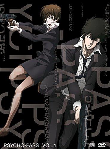 Psycho Pass Box #01 (Eps 01-11) (2 Dvd+1 Cd) [Italian Edition]