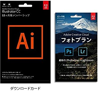 Adobe Creative Cloud フォトプラン+Illustrator CC |12か月版