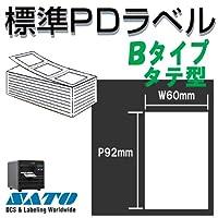 SATO物流用PDラベル 標準 白無地 強粘 【B縦 折】9,000枚入 P92×W60mm