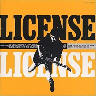 LICENSE (24bit リマスタリングシリーズ)