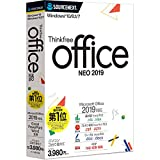 Thinkfree office NEO 2019(最新)|Win対応
